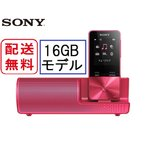 ソニー ウォークマン 本体 NW-S315K (P) ビビッドピンク色 16GB スピーカー付属モデル