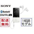 ソニー ウォークマン 本体 NW-S315 (W) ホワイト色 Sシリーズ 16GBモデル