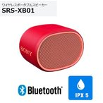 ソニー ワイヤレスポータブルスピーカー SRS-XB01 (R)  レッド色 小型防滴ボディ