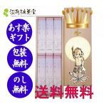 線香 贈答用  (送料無料)日本一の本場淡路島 製造直売 ギフト お線香を送る のし無料  ご進物用線香 清浄甘茶香6箱桐箱入