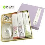 お香ギフト 精油使用の三種類 アロマお香セットお祝い 贈り物「精油のしずく 癒しの時間」
