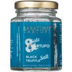 ショッピングイタリア イタリア産 トリュフ調味料 SABATINO TARUFI 黒トリュフソルト 塩 100g 3個セット 送料無料