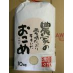 淡路島産お米 2019年産  (玄米)10kg *地域限定送料無料でお届けいたします!