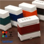 ブラザーお試しスタンプ(19.0×56.9mm / ブラザー2260タイプ・brother 2260)。 住所印、Eメールスタンプ、業務用などに。