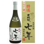 泡盛 忠孝酒造 / 古琉球 7年100%古酒 25度,720ml