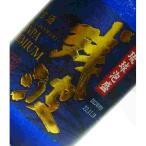 「琉球泡盛」 残波プレミアム(青) 古酒 30度 720ml