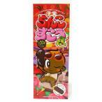 「沖縄 菓子」子宝ちんこすこう 南国チョコ味 12個入り:珍品堂