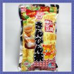 さんぴん茶お徳用 (40P) (比嘉製茶)【沖縄のお茶】