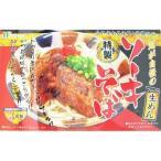 お中元 熨斗無料  沖縄そば 麺が自慢のソーキそば 3食箱入り:ひまわり総合食品