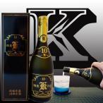 瑞泉King 10年古酒 720ml  沖縄  泡盛  古酒  父の日