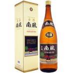 泡盛 南風 3年古酒 43度/1800ml