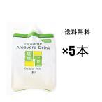 琉球アロエ エコパック1000ml  5個セット アロエベラジュース 沖縄県産 duguai 健康ドリンク エコパウチ