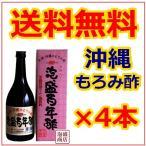 泡盛百年酢 720ml  4本セット 石川酒造 沖縄もろみ酢 健康飲料