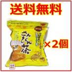 さんぴん茶  ティーバッグ   ハイサイ  5g×50p 2袋セット  沖縄ビエント