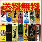 泡盛 紙パック 6本Bセット 日本酒