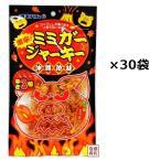 激辛ミミガージャーキー 23g×30袋(1ケース) 沖縄 オキハム 珍味 スイーツ