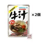 牛汁 ぎゅうじる 400g  2袋セット   沖縄ハム  レトルト