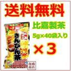 さんぴん茶 比嘉製茶 ティーバッグ 5g×40p  3袋セット