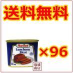 ホーメルポークランチョンミート 96缶 沖縄ホーメル チューリップやスパムに並ぶ