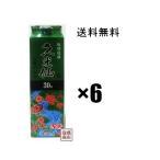久米仙  泡盛 紙パック 30度 1800ml 6本セット