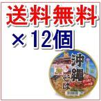 沖縄そば マルちゃん カップ麺88g 1ケース 合計12個 ソーキそば カップ麺 即席 インスタント お取り寄せ 沖縄お土産