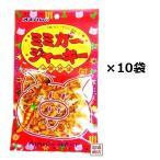 ミミガージャーキー 23g 10袋セット 沖縄ハム オキハム 【普通郵便」