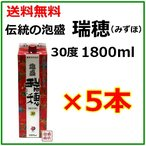瑞穂 みずほ  泡盛 紙パック  30度 1800ml ×5本セット
