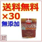 コンビーフハッシュ 発色剤無添加 30個セット ホーメル