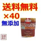 コンビーフハッシュ 発色剤無添加 40個セット ホーメル