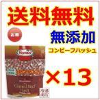 コンビーフハッシュ 発色剤無添加 13個セット ホーメル