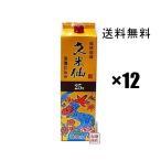 久米仙 泡盛 紙パック 25度  1800ml 12本セット 沖縄