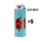 ニコニコ太郎  泡盛紙パック 30度 1800ml   5本セット