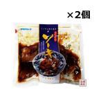 やわらかソーキ 320g  2袋 オキハム 豚軟骨煮付け 沖縄そば ソーキそば に お土産 お取り寄せ
