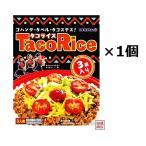 タコライス 3食入 沖縄ハム オキハム
