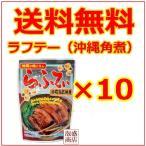 らふてぃ 165g  10袋  オキハム  沖縄そば に最適 オキハム 豚バラ肉 沖縄お土産 お取り寄せ