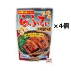 ショッピング沖縄 らふてぃ 165g  4袋  オキハム  沖縄そば に最適 オキハム 豚バラ肉 沖縄お土産 お取り寄せ