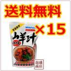 山羊汁 やぎ汁 15袋 オキハム 沖縄お土産 スタミナ料理 沖縄そば に並ぶ定番