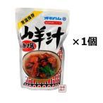 山羊汁 やぎ汁 500g×1袋  オキハム 沖縄お土産 スタミナ料理 沖縄そば に並ぶ定番