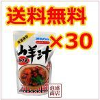 山羊汁 やぎ汁 30袋 オキハム 沖縄お土産 スタミナ料理 沖縄そば に並ぶ定番