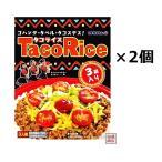 タコライス 3食入×2個セット 沖縄ハム オキハム