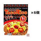 タコライス 3食入× 4袋セット 沖縄ハム オキハム
