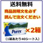 ショッピングダウニー ピュレックス シート 柔軟剤  2箱セット マウンテンブリーズ  PUREX ピューレックス  乾燥機用 乾燥器 ダウニー 好きに 輸入雑貨  芳香剤