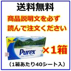 ショッピングダウニー ピュレックス シート 柔軟剤  1箱 マウンテンブリーズ  PUREX ピューレックス  乾燥機用 乾燥器 ダウニー 好きに 輸入雑貨  芳香剤