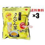 さんぴん茶ティーバッグ お徳用タイプ  5g×48p  3袋セット