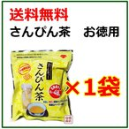 ショッピング茶 さんぴん茶ティーバッグ お徳用タイプ 5g×48袋 沖縄限定品