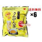 ショッピング茶 さんぴん茶  ティーバッグ お徳用タイプ  5g×48p  6袋セット
