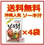 ソーキ汁  350g    4袋セット、 オキハム  沖縄そば のソーキを汁に