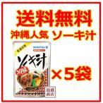 ソーキ汁  350g    5袋セット、 オキハム  沖縄そば のソーキを汁に