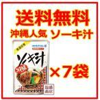 ソーキ汁  350g    7袋セット、 オキハム  沖縄そば のソーキを汁に