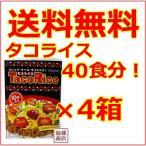 タコライスファミリーパック 沖ハム 10食×4箱 オキハム